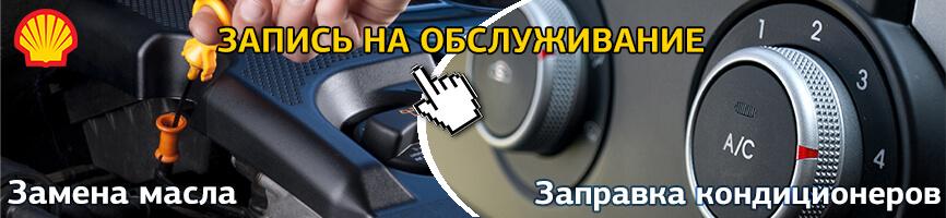 Контакты ООО Технодом: адреса офисов, схемы проезда.